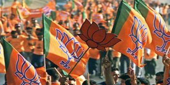 bjp-youth