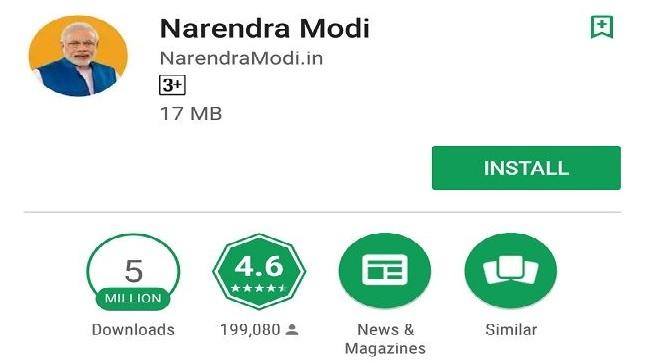 2019 GENERAL ELECTION MANAGEMENT SYSTEM IS DISGUISE FOR NAMO APP TOOL