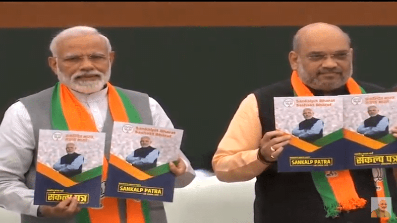 BJP's Sankalp Patar: BJP's 75 promises for India @ 75 years focuses on farmers, nationalism