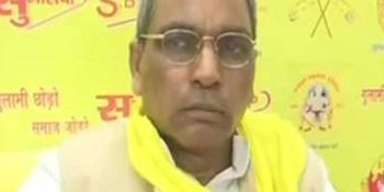Om Prakash Rahbhar rejected from Yogi government