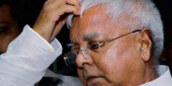 Another feed trick case comes back to frequent imprisoned RJD chief Lalu Prasad, Yadav