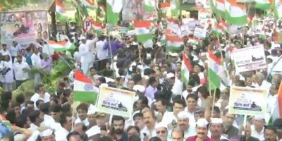 Congress-Flag-March
